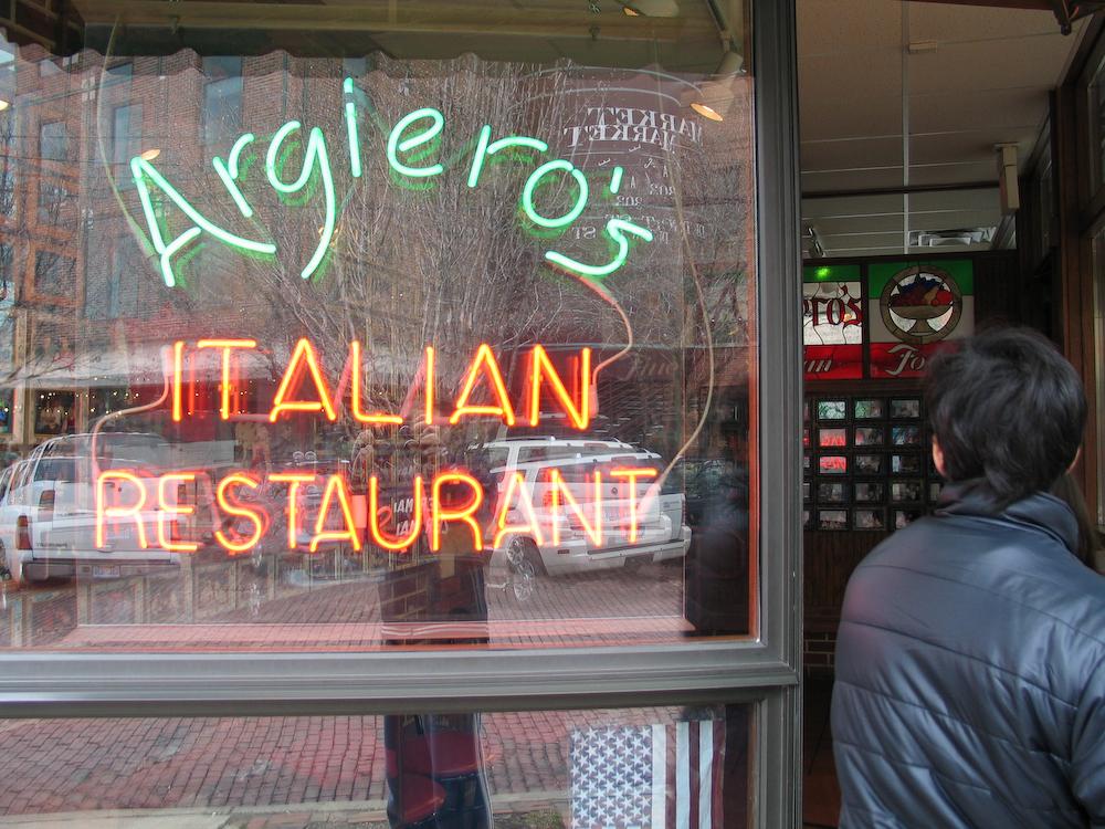 Argiero S Italian Restaurant Ann Arbor